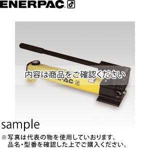 ENERPAC(エナパック) 単動シリンダ用手動ポンプ (プラスチック70MPa 2段スピード) P-392 [大型・重量物]