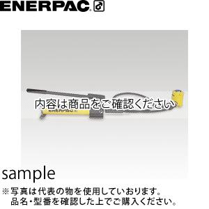 ENERPAC(エナパック) 手動ポンプ&アンチスパッタシリンダセット (200kN×ST40mm) P392AL-RCS20H [大型・重量物]