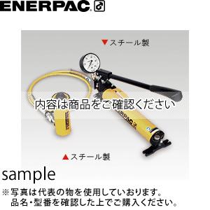 ENERPAC(エナパック) 手動ポンプ・シリンダセット (100kN×ST155mm) P77-RC106 [大型・重量物]