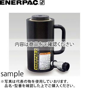 ENERPAC(エナパック) 単動アルミシリンダ強化タイプ (496kN×ST50mm) RAC-502SH [大型・重量物]