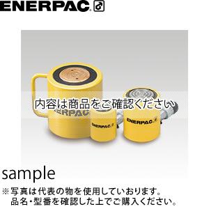 ENERPAC(エナパック) 単動シリンダ (293kN×ST62mmハンドル付) RCS-302HDL