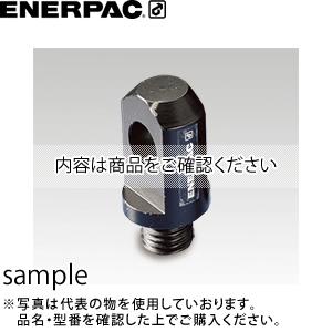 ENERPAC(エナパック) プランジャクレビス REP-25
