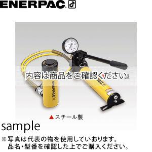 100%安い ENERPAC(エナパック) 手動ポンプ・シリンダセット S-252 (233kN×ST159mm) S-252 [大型・重量物], 赤井川村:5d5357cf --- supercanaltv.zonalivresh.dominiotemporario.com