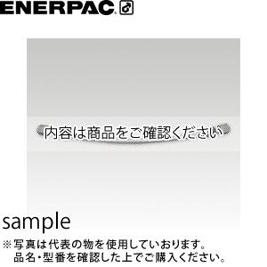 ENERPAC(エナパック) 小口径プラスチックホース (35MPa 内径φ3mm×2.5m) SSH-2500-6