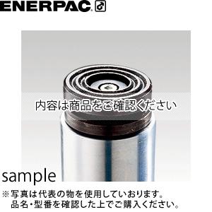 ENERPAC(エナパック) チルトサドル (929kN用) CATG-100 [大型・重量物]