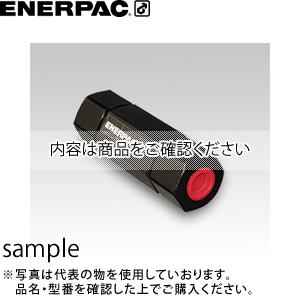 ENERPAC(エナパック) インラインチェック弁 (70MPa 20L/min) V-17