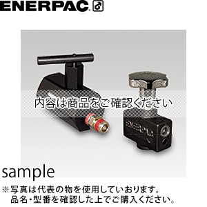 ENERPAC(エナパック) バイパス付チェック弁 (70MPa 17L/min) V-66