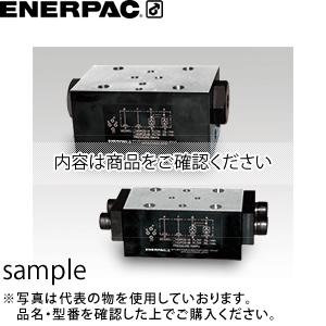 ENERPAC(エナパック) 積層型ダブルパイロットチェック弁 (20L/min) VDPCD-20 [大型・重量物]