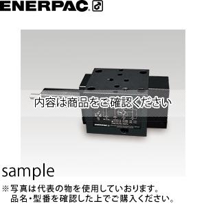 ENERPAC(エナパック) 積層型カウンタバランス弁 (20L/min) VDSQ-20 [大型・重量物]