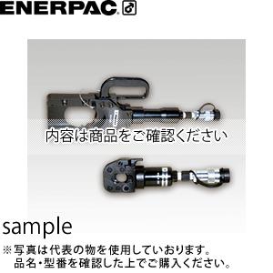 ENERPAC(エナパック) ポンプ分離式油圧カッター (200kN複動型) WHR-1250 [大型・重量物]