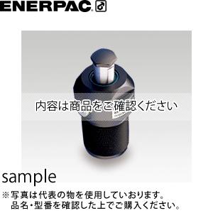ENERPAC(エナパック) ワークサポート (35MPa 7kN×ST9.7mm スプリング浮上型) WST-72 [大型・重量物]