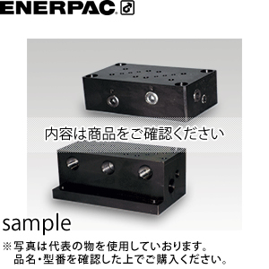 ENERPAC(エナパック) マニホールド (シート形弁サイズ2用 1連 外部配管用) WVPL-1R
