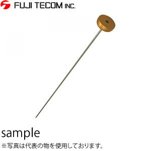フジテコム 漏水探知機器 高感度音聴棒 金の音聴棒(1.5m) LSP-1.5