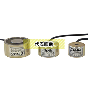 菱小 薄型電磁ホルダー KLRM80B [代引不可商品]