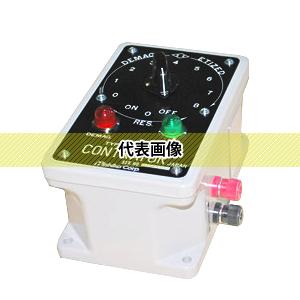オリジナル 手動式コントローラー [商品]:セミプロDIY店ファースト 菱小 KNS0-A-DIY・工具