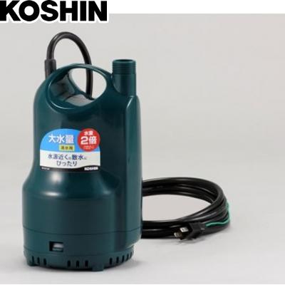 工進 清水用水中ポンプ ポンディ SM-625