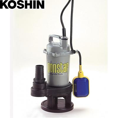 工進 汚物用水中ポンプ ポンスター フロートスイッチ付 PSK-640XA
