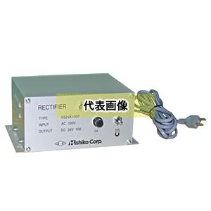 菱小 永電磁ホルダー用整流器 KS24×10EP [代引不可商品]