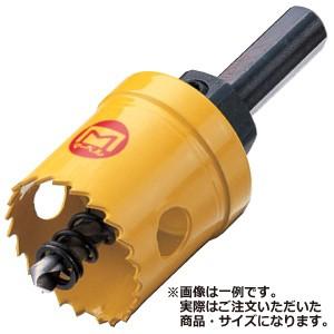マーベル BL型バイメタルホールソー 98mm BL-98