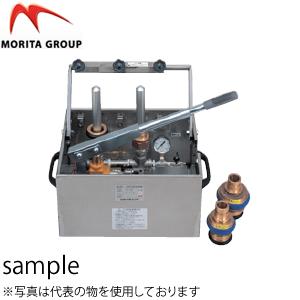 モリタ宮田工業 ホース耐圧試験機 ミヤテスター HT65