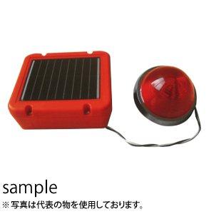 加納化成 トワイラー CA-1 コンデンサ+アモルファス太陽電池式屋外表示灯システム ソーラー