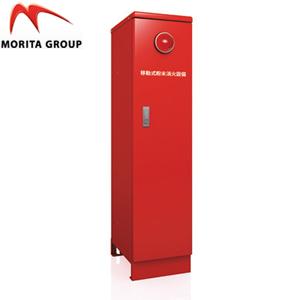モリタ宮田工業 第三種移動式粉末消火設備 SHA33 [個人宅配送不可]