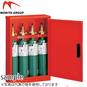 モリタ宮田工業 第三種移動式粉末消火設備 SHA33G [個人宅配送不可]