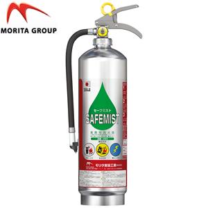 モリタ宮田工業 強化液(中性)蓄圧式液体消火器 セーフミスト VS3 [代引不可商品]