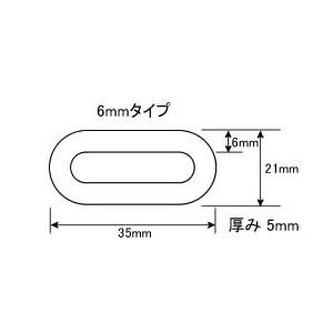 中国巴占塑料链黄色 φ 6 毫米 × 30 米