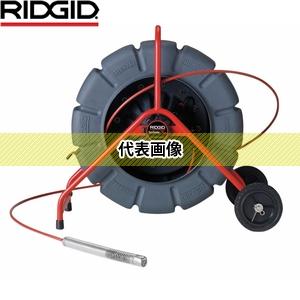 RIDGID(リジッド) 13998 シースネイク KDR-325SL セルフレベル ホンタイ