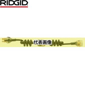 RIDGID(リジッド) 15323 インライン トランスミッター F/シースネイク