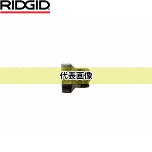 RIDGID(リジッド) 19273 リモート トランス カップリング F/5/8&3/8
