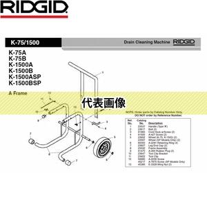RIDGID(リジッド) 23532 フレームアッセン A タイプ F/K-75