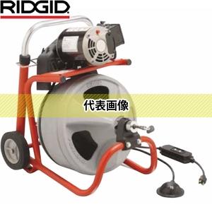 RIDGID(リジッド) 27003 K-400 W/C-44IW ドレンクリーナー