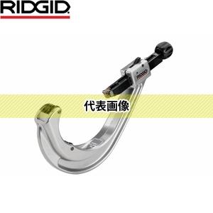 RIDGID(リジッド) 31662 156 チューブカッター
