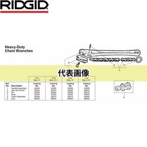 RIDGID(リジッド) 32585 B-165-X ハンドル F/C-24