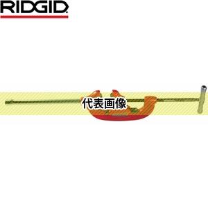 RIDGID(リジッド) 32830 3-S パイプカッター