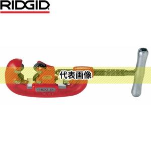 RIDGID(リジッド) 32870 42-A パイプカッター