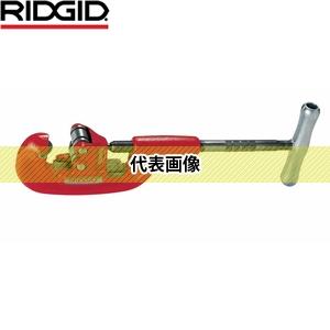 RIDGID(リジッド) 32895 202 ワイドロールカッター