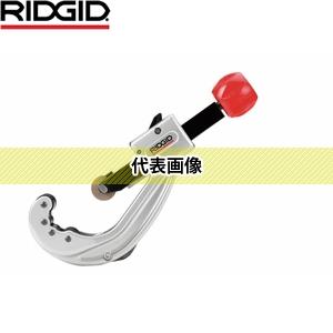 RIDGID(リジッド) 34572 152-P チューブカッター