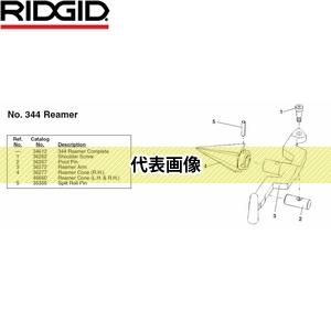 RIDGID(リジッド) 34612 344 リーマー コンプリート