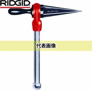 RIDGID(リジッド) 34945 NO.2 ストレート リーマー