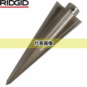 RIDGID(リジッド) 35090 C-259 コーン F/NO.3