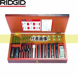 RIDGID(リジッド) 35590 NO.25 スクリュー,パイプエクストラクター セット