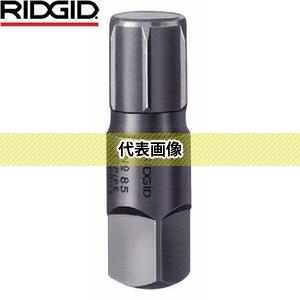 RIDGID(リジッド) 35660 87E (1 1/2) パイプ エクストラクター