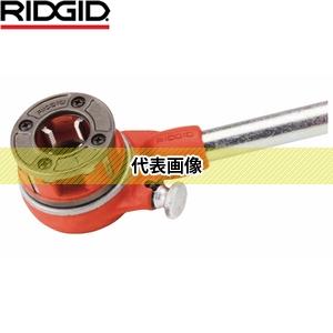 RIDGID(リジッド) 36390 11R NPT 1/2-1 1/4 スレッダーセット