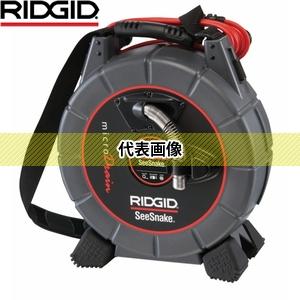 RIDGID(リジッド) 37468 シースネークマイクロドレインD65S S- 20Mケーブル