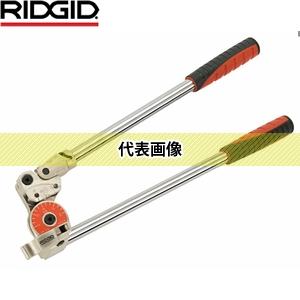 """RIDGID(リジッド) 38038 605/608M レバータイプベンダー 5/16"""""""