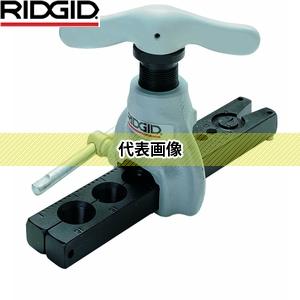RIDGID(リジッド) 41177 458-J フレアリング ツール