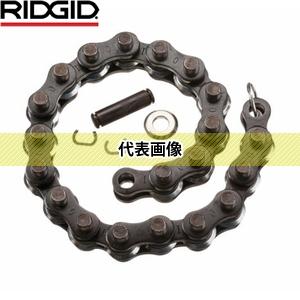 RIDGID(リジッド) 43068 チェーンアッセン F/238-P